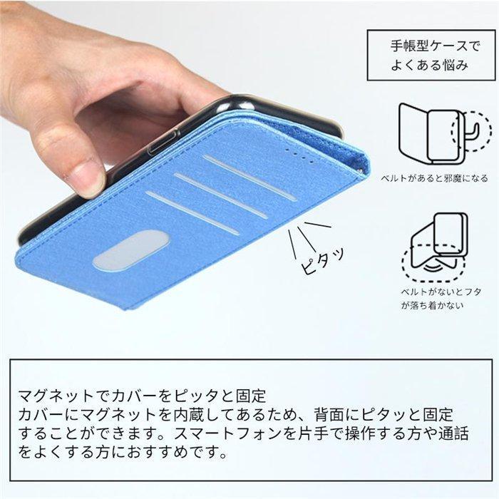 かんたんスマホ2 A001KC Y!mobile 705KC BASIO4 au KYV47 ケース 手帳型 スマホ カバー 京セラ かんたんスマホ KYOCERA nyflood 07