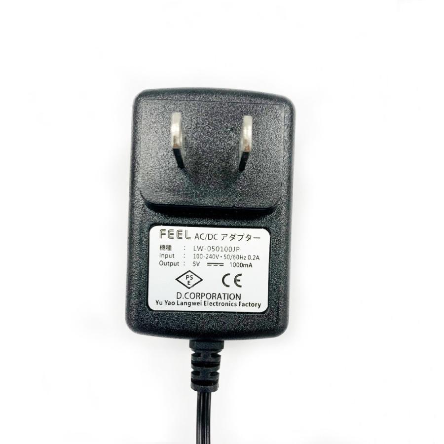 プロ用バリカン充電アダプター FEELトリマーゼロツー 用|nylonpink|02