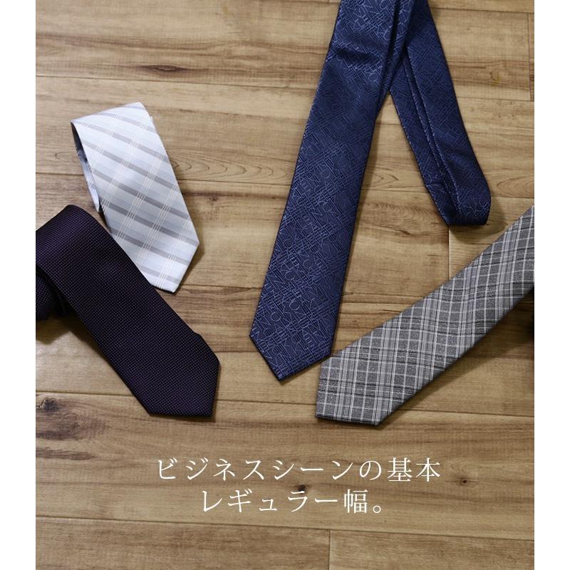 カルバンクライン ネクタイ ブランド おしゃれ プレゼント ギフト 黒 メンズ CK Calvin Klein ブラック 紳士用 レギュラー シルク o-kini 16
