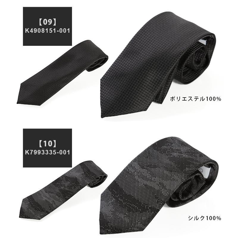 カルバンクライン ネクタイ ブランド おしゃれ プレゼント ギフト 黒 メンズ CK Calvin Klein ブラック 紳士用 レギュラー シルク o-kini 09