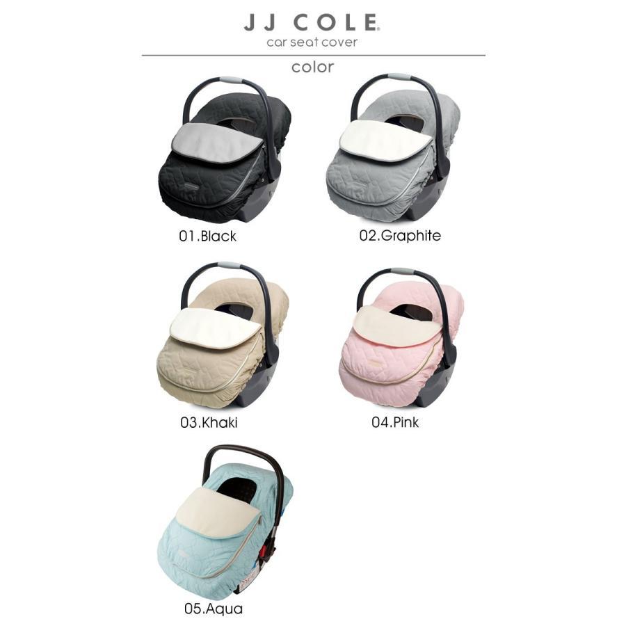 JJ Cole Car Seat Cover For Infants Graphite JAVG
