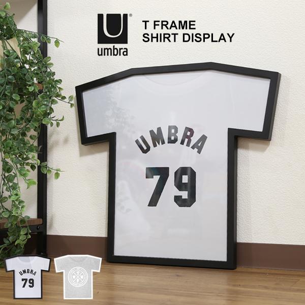 umbra アンブラ T Flame Shirt Display ティー フレーム シャツ 壁掛け ギフト ギフト サッカー 野球 Tシャツ ...