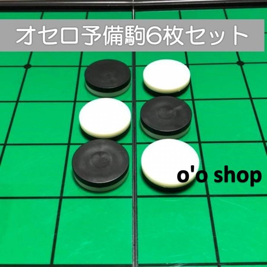 ヤフー 無料 ゲーム オセロ