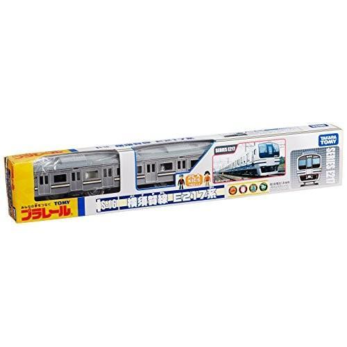 送料無料 プラレール S-16 横須賀線E217系