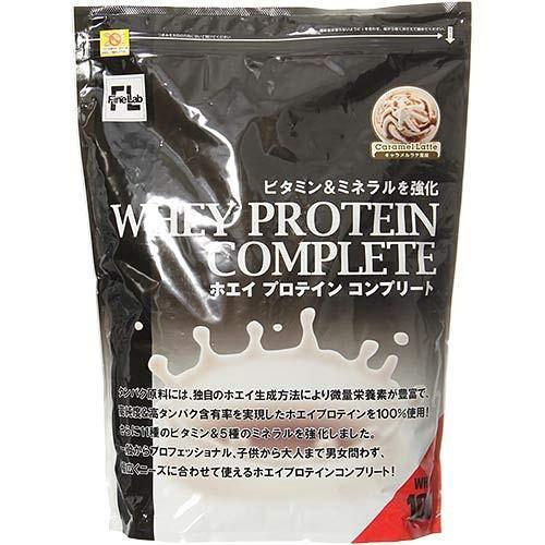 送料無料 ファイン・ラボ ホエイプロテインコンプリート キャラメルラテ風味 3kg
