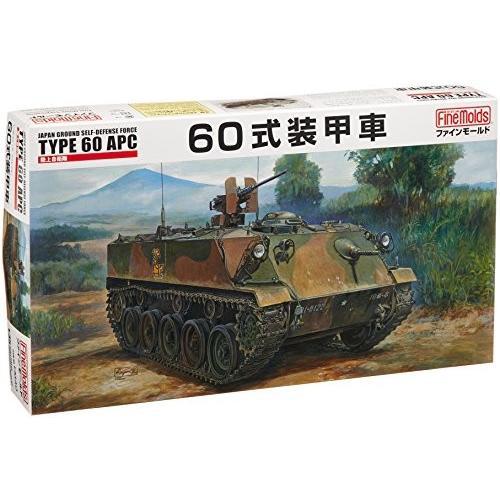 送料無料 ファインモールド 1/35 陸上自衛隊 60式装甲車 プラモデル FM40