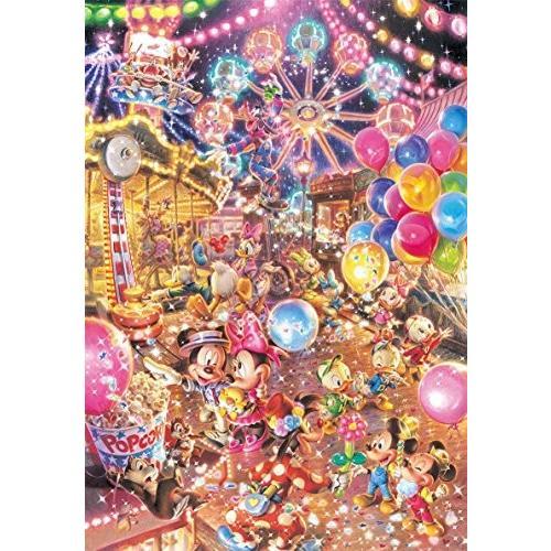 送料無料 1000ピース ジグソーパズル ディズニー トワイライトパーク 【光るジグソー】(51x73.5cm)