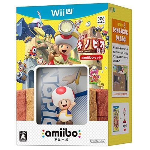 送料無料 進め! キノピオ隊長 amiiboセット - Wii U