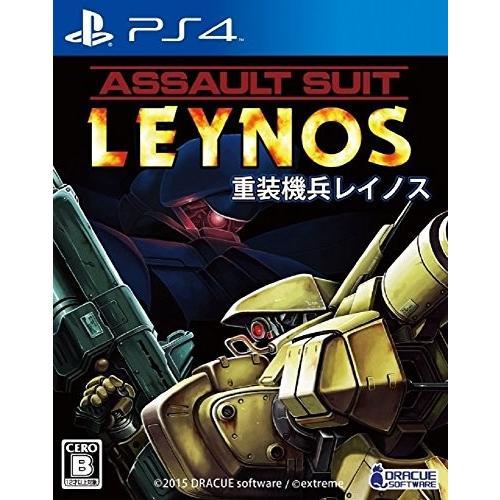 送料無料 重装機兵レイノス - PS4