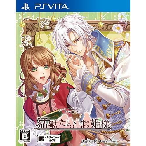 送料無料 猛獣たちとお姫様 - PS Vita