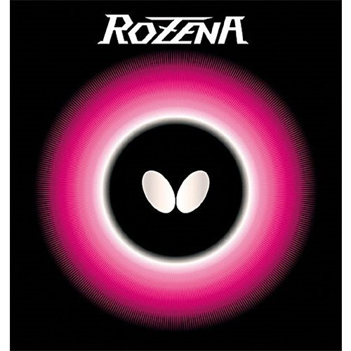 送料無料 バタフライ(Butterfly) 卓球 ラバー ロゼナ 裏ソフト テンション (スピン) 06020 ブラック 厚