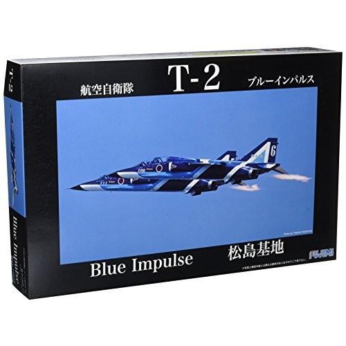 送料無料 フジミ模型 1/48 日本の戦闘機シリーズSPOT No.4 航空自衛隊 T-2(ブルーインパルス)プラモデル JBSP4