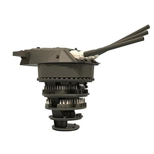 送料無料 フジミ模型 1/200 装備品シリーズ No.1 戦艦大和 九四式46センチ3連装主砲塔 色分け済み プラモデル 装備品1