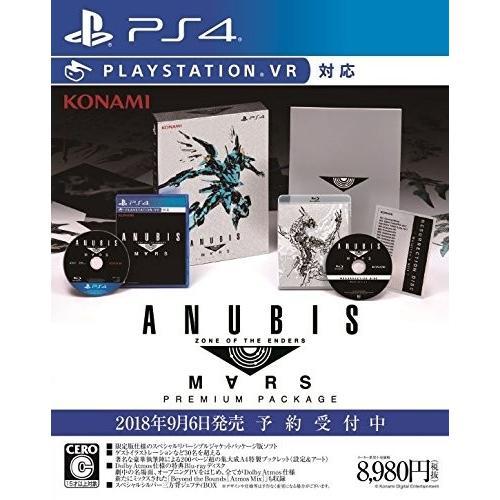 送料無料 ANUBIS ZONE OF THE ENDERS : M∀RS PREMIUM PACKAGE - PS4