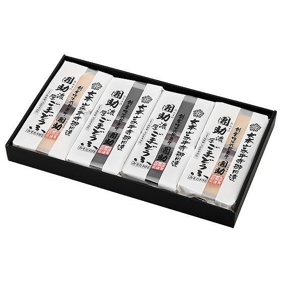豆腐 タレ 胡麻