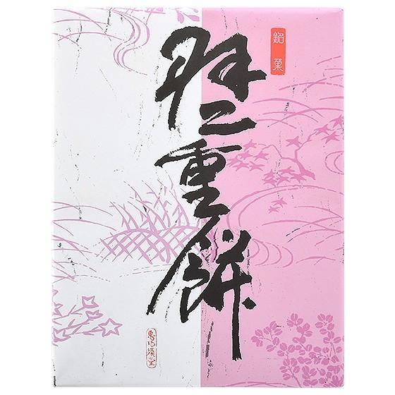 羽二重餅 12個入り 餅 もち 詰合せ 福井 銘菓 お土産|o-select-fukui|05