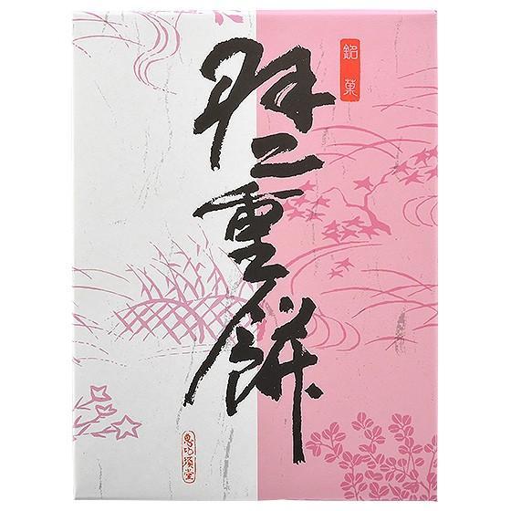 羽二重餅 20個入り 餅 もち 詰合せ 福井 銘菓 お土産|o-select-fukui|05