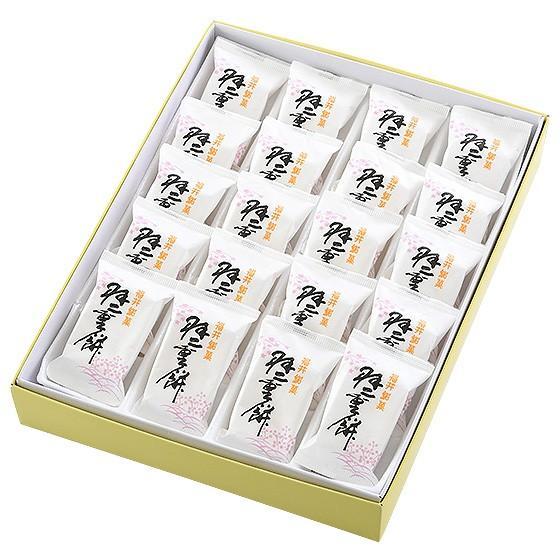羽二重餅 20個入り 餅 もち 詰合せ 福井 銘菓 お土産|o-select-fukui|08