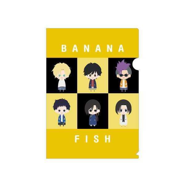 BANANA FISH NordiQ クリアファイル【予約 12/上 発売予定】|o-trap