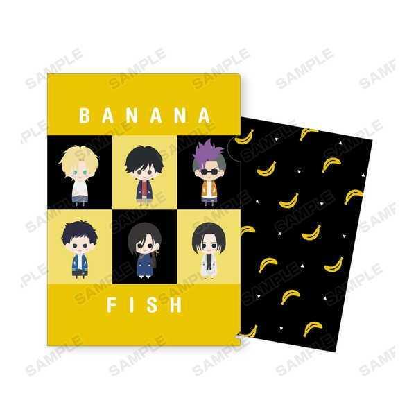 BANANA FISH NordiQ クリアファイル【予約 12/上 発売予定】|o-trap|03