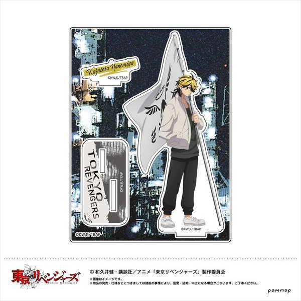 期間限定特価品 東京リベンジャーズ アクリルスタンド マーケット G 羽宮一虎 発売予定 再販 10月上旬 予約