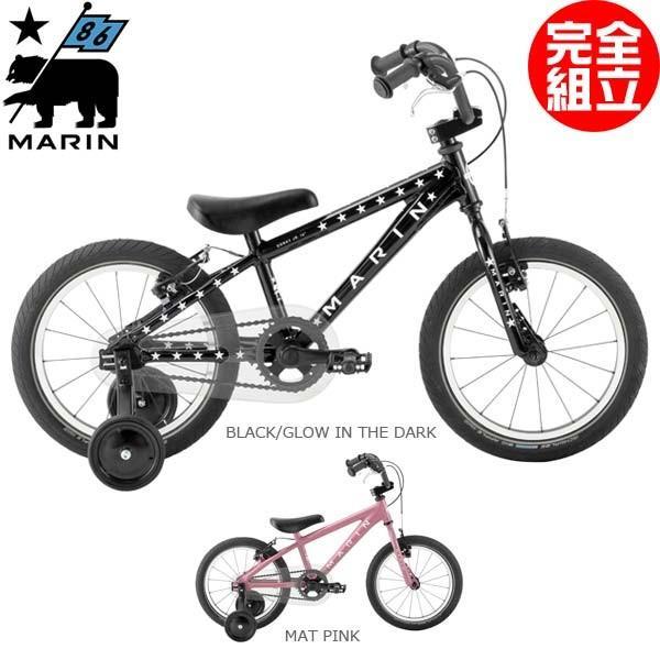 MARIN マリン 2019年モデル DONKY Jr 16 Ltd ドンキージュニア16 限定カラー 子供用自転車