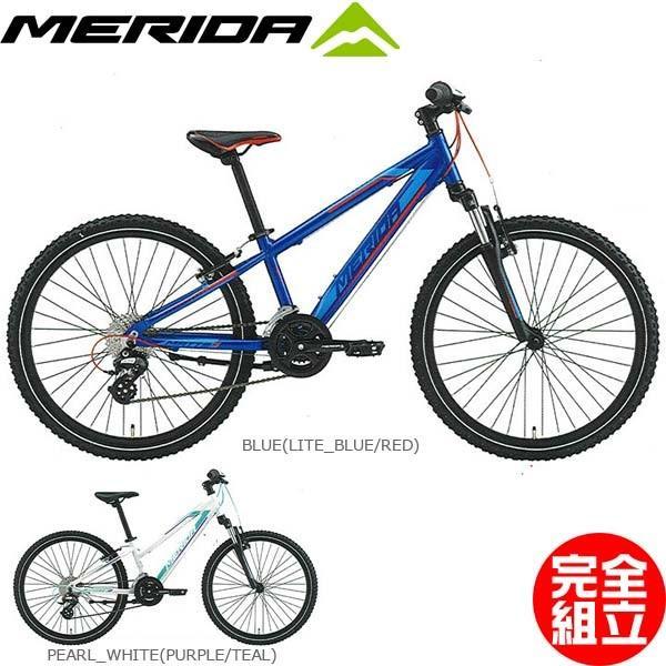 MERIDA メリダ 2019年モデル MATTS J 24 マッツJ24 子供用自転車