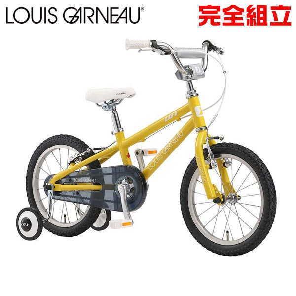 ルイガノ K16 LEMON YELLOW LOUIS GARNEAU 16インチ 子供用自転車 公式ストア スーパーセール期間限定