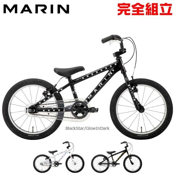 Single Speed Bicycle Crankset Alloy 152 x 32t Bike