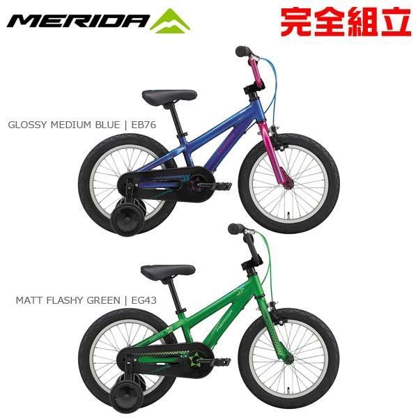 MERIDA メリダ 2020年モデル MATTS J16 マッツJ16 子供用自転車