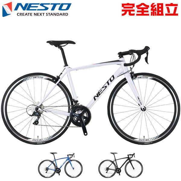 NESTO SEAL限定商品 送料0円 ネスト 2021年モデル ALTERNA ロードバイク オルタナ