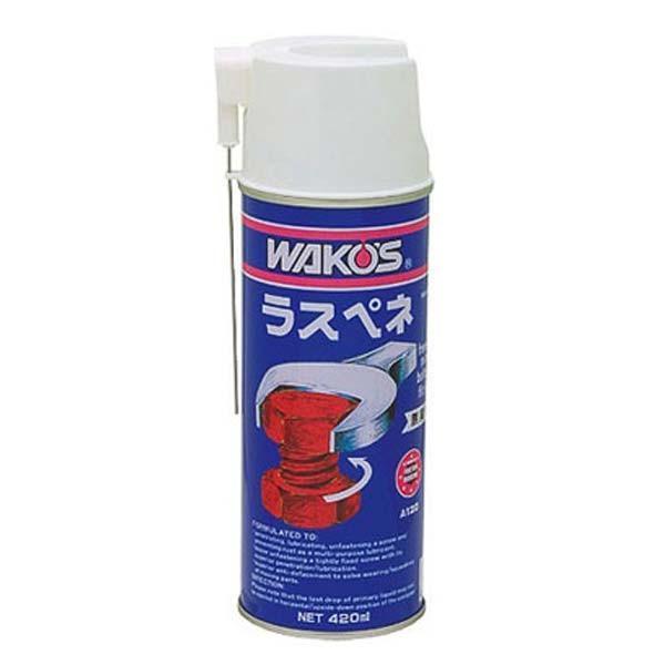 WAKO#039;S ワコーズ A120 RP-L 超激得SALE 潤滑剤 ラスペネ 420ml 人気商品