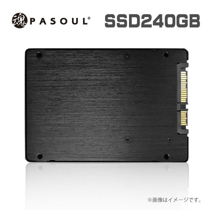 5年国内保証 新品 2.5インチ 内蔵型SSD 240GB SATA 6Gbps TLC Read(MAX)550 Write(MAX)400MB/s