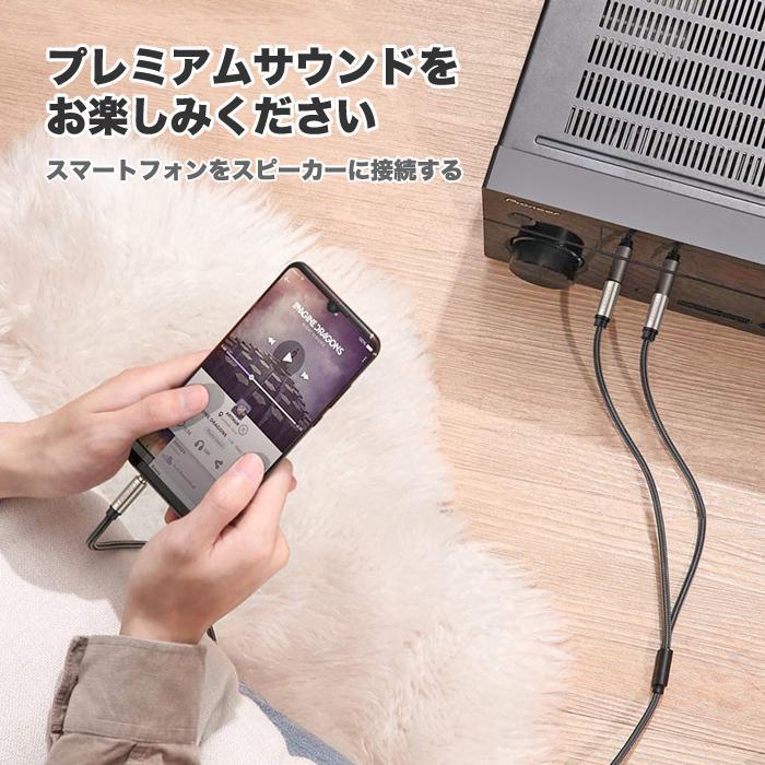 オーディオケーブル 3.5mm to 6.35mm 変換ステレオミニプラグ 2分配 TRS ケーブル オス-オス Hi-Fi ナイロン編組 3.5mm TRS to Dual 6.35mm TS 0.5m 1m 2m AV126 oa-plaza 02