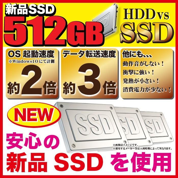 デスクトップパソコン Windows10 MicrosoftOffice2019 中古パソコン 新品SSD512GB 第四世代Corei5 22型液晶 USB3.0 DVD HP DELL 富士通 等 アウトレット|oa-plaza|02