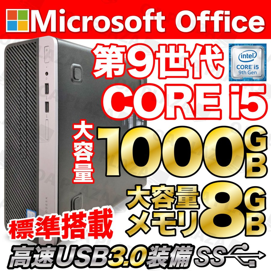 中古パソコン ゲーミングPC GTX1050Ti DELL 9010 DT eスポーツ Windows10 第三世代 Corei5 メモリ8GB SSD240GB 新品24インチフルHD液晶モニター office付