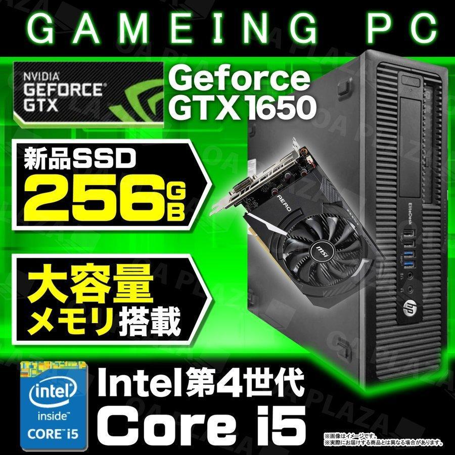 デスクトップ 中古パソコン ゲーミングPC eスポーツ 新品SSD240GB 新品メモリ8GB 第三世代Corei5 GT1050TI Windows10 office付き DVDマルチ DELL OptiPlex