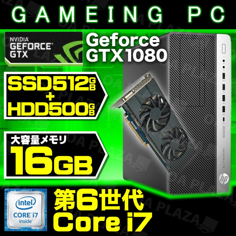 中古パソコン ゲーミングPC DELL OptiPlex 9010 DT GTX1050Ti eスポーツ Windows10 第三世代 Corei5 メモリ8GB SSD240GB 新品24型液晶2画面セット office付