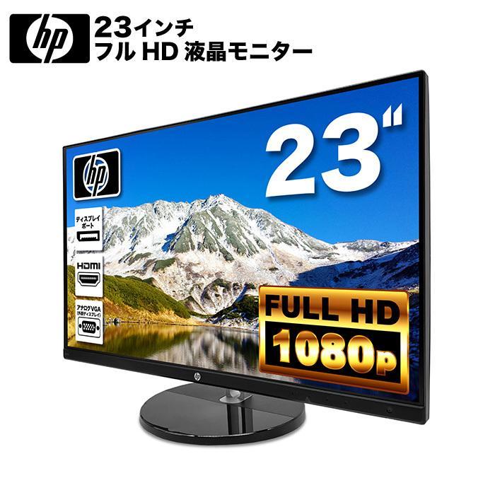 HP Z23n プロフェッショナル液晶モニター 23インチワイド ブラック フルHD 非光沢 IPSパネル HDMI ディスプレイポート【中古】|oa-plaza