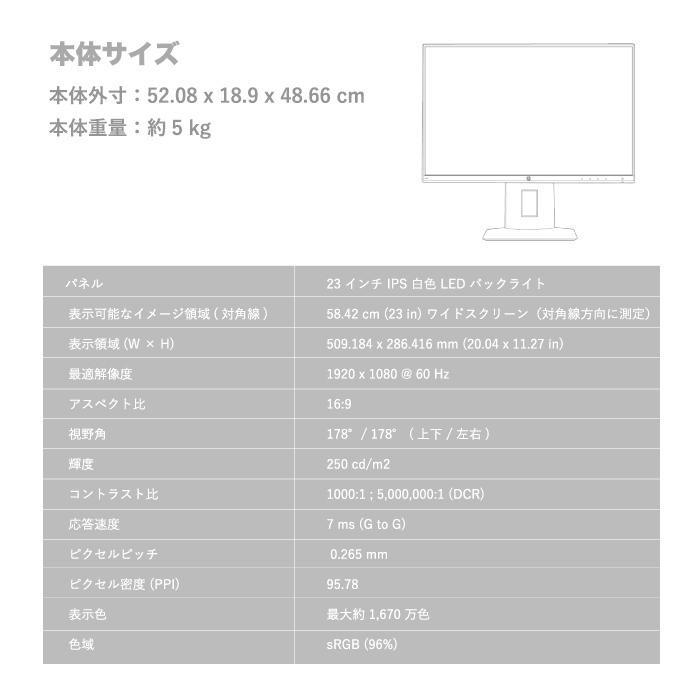 HP Z23n プロフェッショナル液晶モニター 23インチワイド ブラック フルHD 非光沢 IPSパネル HDMI ディスプレイポート【中古】|oa-plaza|07