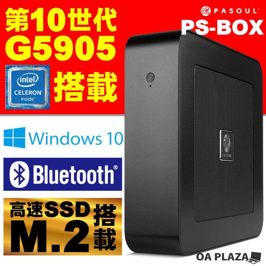 パソコン 新品 デスクトップ パソコン ブラック Windows10 MSoffice2019 Intel 第十世代 G5905 メモリ8GB 新品M.2 128GB HDMI Bluetooth 5Ghz無線LAN4K対応 _F oa-plaza