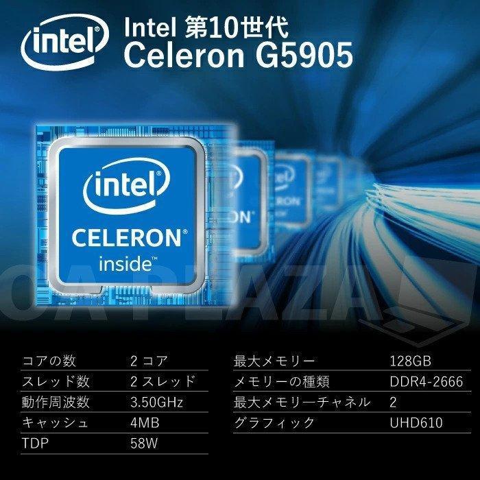 パソコン 新品 デスクトップ パソコン ブラック Windows10 MSoffice2019 Intel 第十世代 G5905 メモリ8GB 新品M.2 128GB HDMI Bluetooth 5Ghz無線LAN4K対応 _F oa-plaza 11