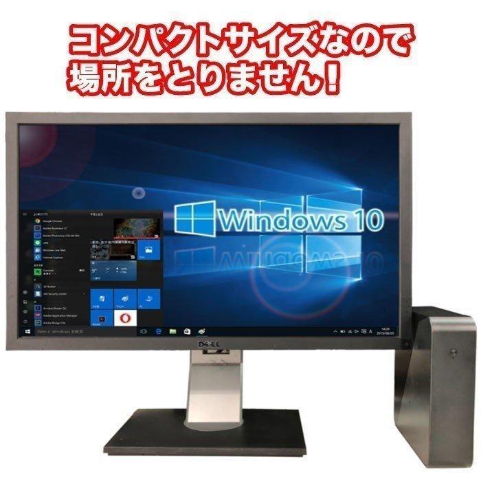 パソコン 新品 デスクトップ パソコン ブラック Windows10 MSoffice2019 Intel 第十世代 G5905 メモリ8GB 新品M.2 128GB HDMI Bluetooth 5Ghz無線LAN4K出力 _F|oa-plaza|09