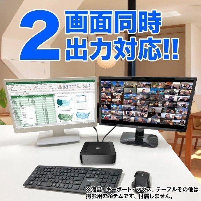 パソコン 新品 デスクトップ パソコン ブラック Windows10 MSoffice2019 Intel 第十世代 G5905 メモリ8GB 新品M.2 128GB HDMI Bluetooth 5Ghz無線LAN4K出力 _F|oa-plaza|10