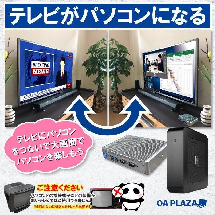 パソコン 新品 デスクトップ パソコン ブラック Windows10 MSoffice2019 Intel 第十世代 G5905 メモリ8GB 新品M.2 128GB HDMI Bluetooth 5Ghz無線LAN4K出力 _F|oa-plaza|12