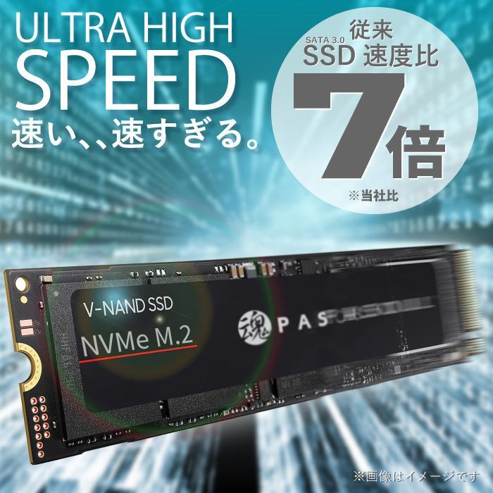 パソコン 新品 デスクトップ パソコン ブラック Windows10 MSoffice2019 Intel 第十世代 G5905 メモリ8GB 新品M.2 128GB HDMI Bluetooth 5Ghz無線LAN4K出力 _F|oa-plaza|15
