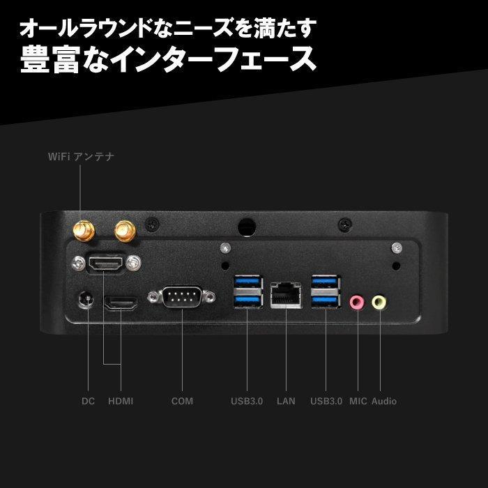 パソコン 新品 デスクトップ パソコン ブラック Windows10 MSoffice2019 Intel 第十世代 G5905 メモリ8GB 新品M.2 128GB HDMI Bluetooth 5Ghz無線LAN4K出力 _F|oa-plaza|04