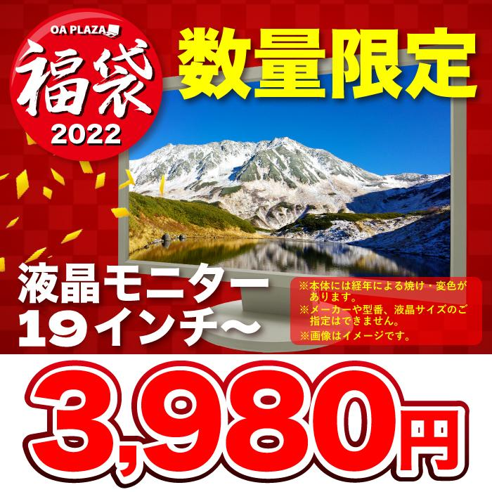 NEC AS223WM フルHD 21.5型ワイド液晶ディスプレイ 最大3台までのPCを同時接続可能液晶モニター DVI-D ミニD-SUB15ピン HDMI 白色LEDバックライト アウトレット|oa-plaza