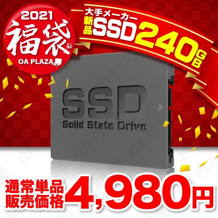 ノートパソコン 中古 パソコン ノートPC MicrosoftOffice2019 Windows10 第三世代Corei5 新品SSD240GB メモリ8G 15型 DVD 東芝 富士通 NEC 等 アウトレット oa-plaza 02