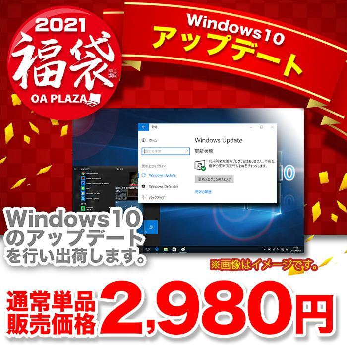 ノートパソコン 中古 パソコン ノートPC MicrosoftOffice2019 Windows10 第三世代Corei5 新品SSD240GB メモリ8G 15型 DVD 東芝 富士通 NEC 等 アウトレット oa-plaza 04